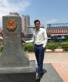 Minh Hải